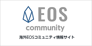 https://eoscommunity.org/